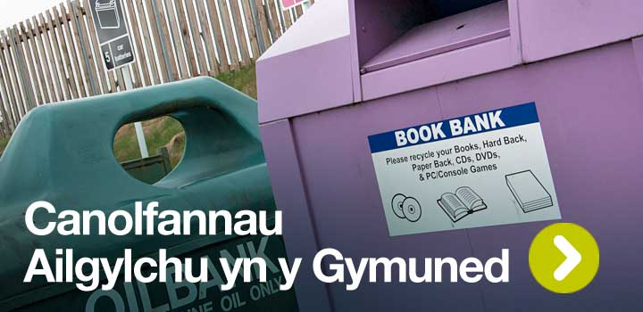 Community-Recycling-Centre-Welsh