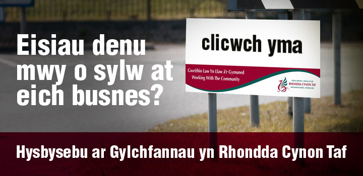 Roundabout-Advertising-Web-Box-Welsh