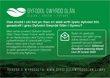 Clean Green Invite WELSH web