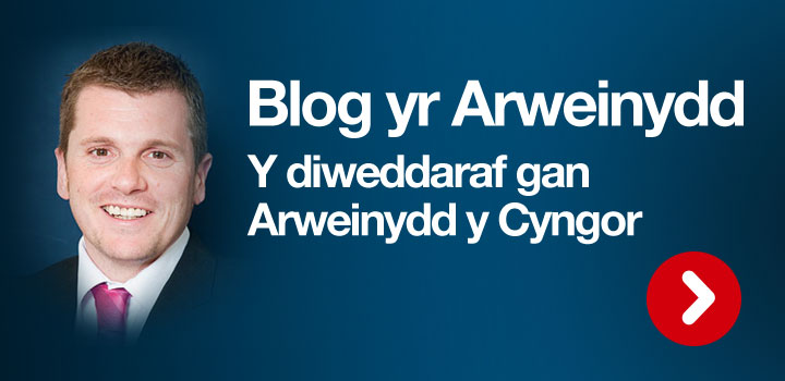Leaders-Blog-Promo-Banner-Welsh